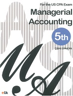 Managerial Accounting 7th Edition